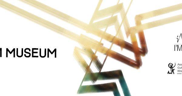 I'M Museum