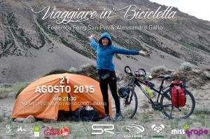 viaggiare in bicicletta 21 agosto 2015 so far so good